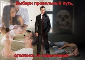Vyberi_pravilnyy_put--800x600
